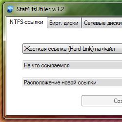 Staf4 fsUtiles v.3.2