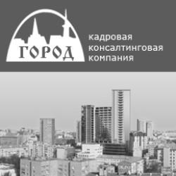 Сайт кадрового агентства «Город»