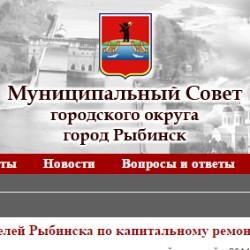 Сайт Муниципального Совета Рыбинска